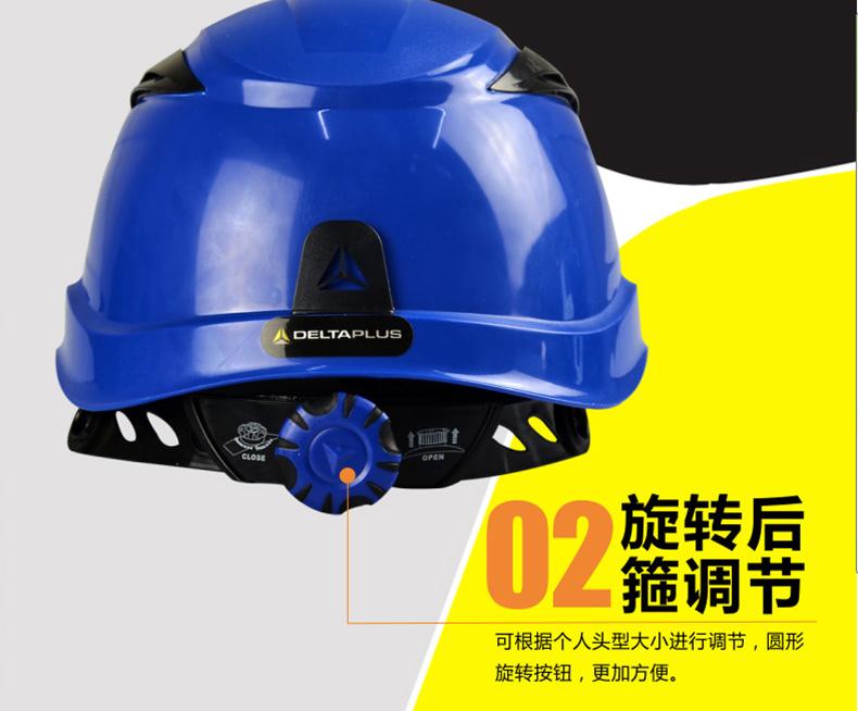 代尔塔旗舰店 运动透气型头盔 绝缘安全帽 防金属喷溅